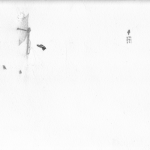 still from projection